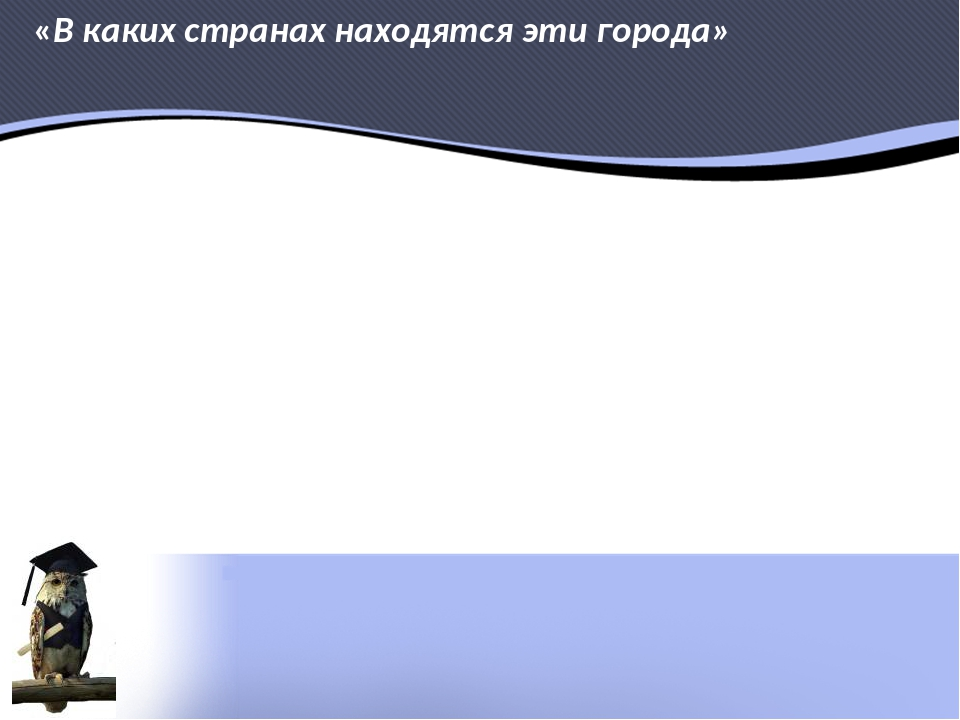 Агния Львовна Барто «Любочка».