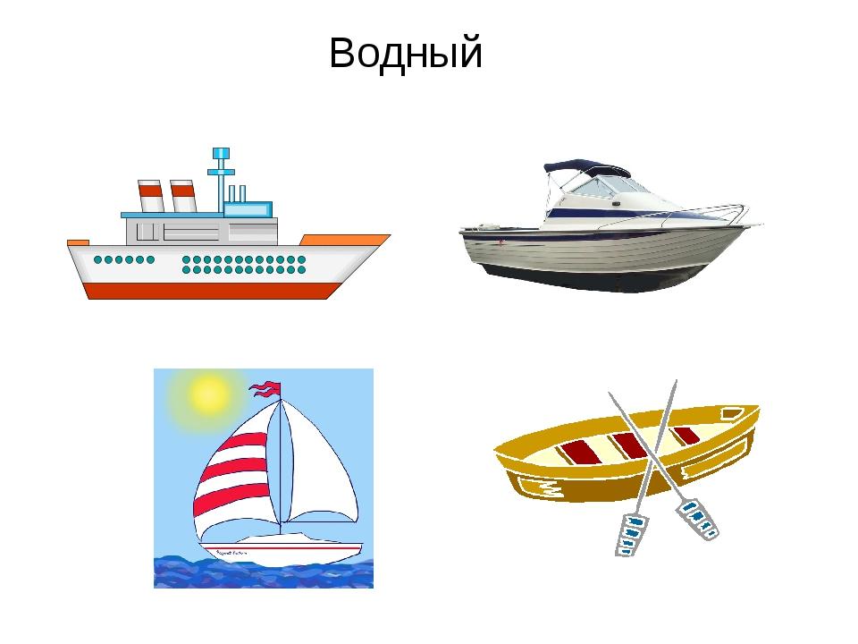 виды лодок названия с картинками фотопечатью это оригинальный