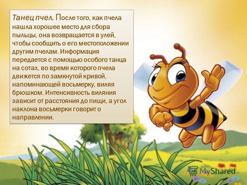 hello_html_m156c024a.jpg