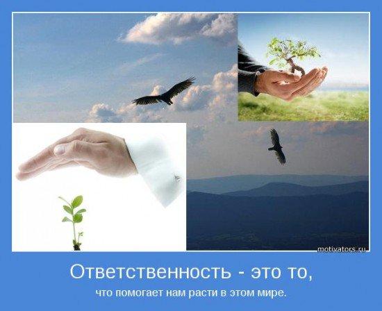 hello_html_4964d31e.jpg