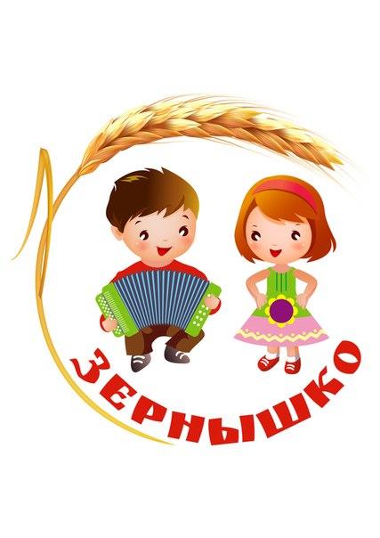 Детский сад колосок картинки для детей