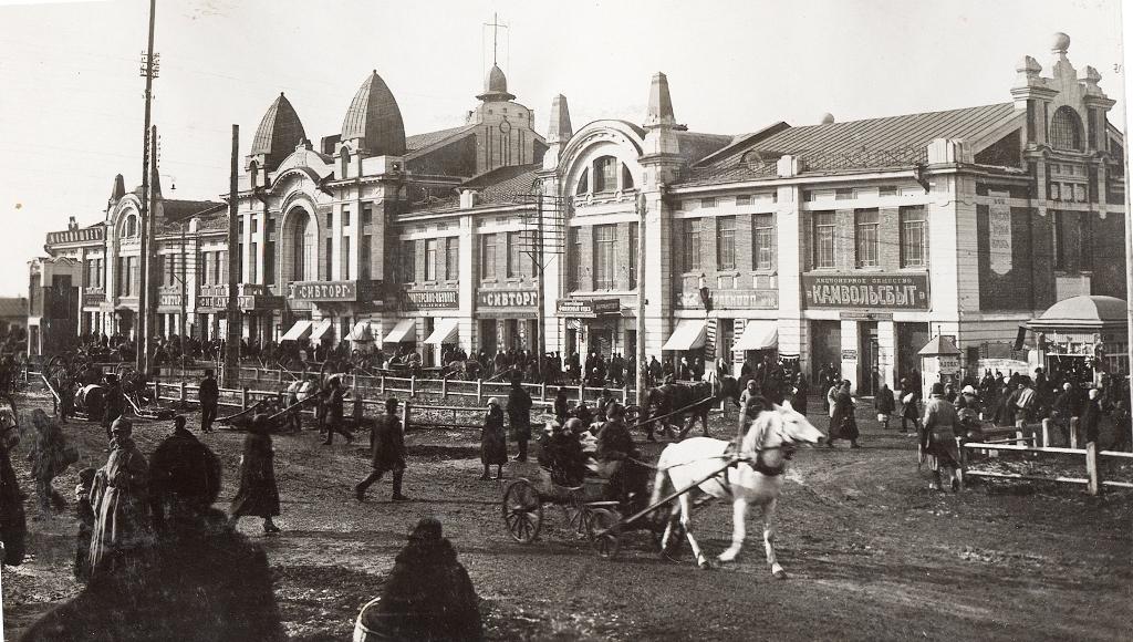 новосибирск старые фотографии всего