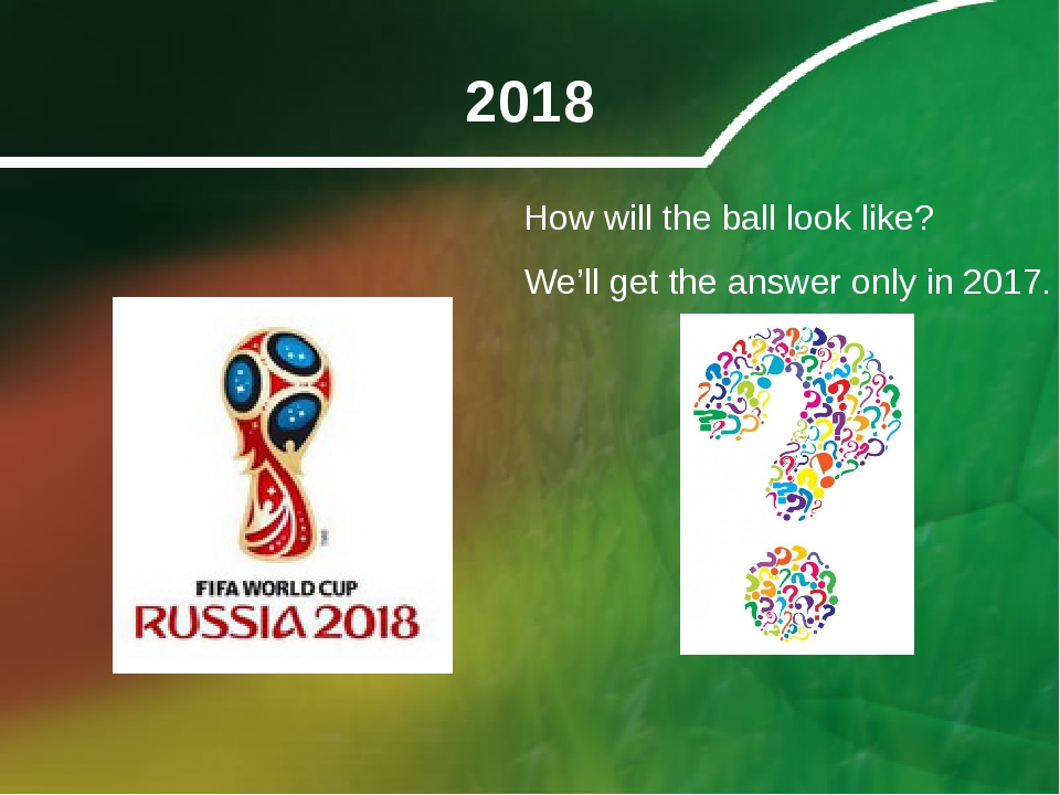 2018 How will the ball look like? We'll get the answer only in 2017.