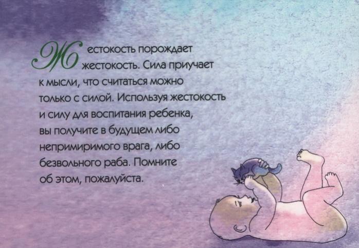стихи о любви к детям с картинками