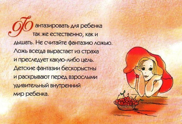 Для девушки, открытки азбука родительской любви