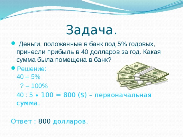 hello_html_m47134488.jpg