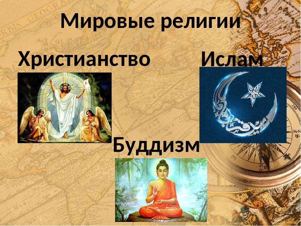 силу контролировать картинки общей религии объявлений свежие объявления