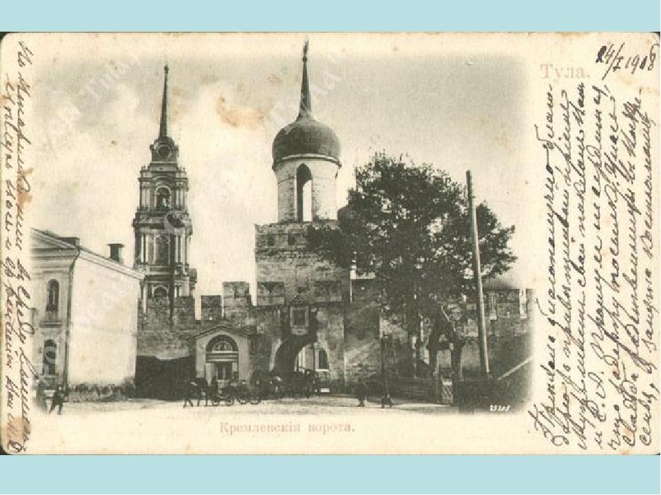Старые тульские открытки, открытки сестренке
