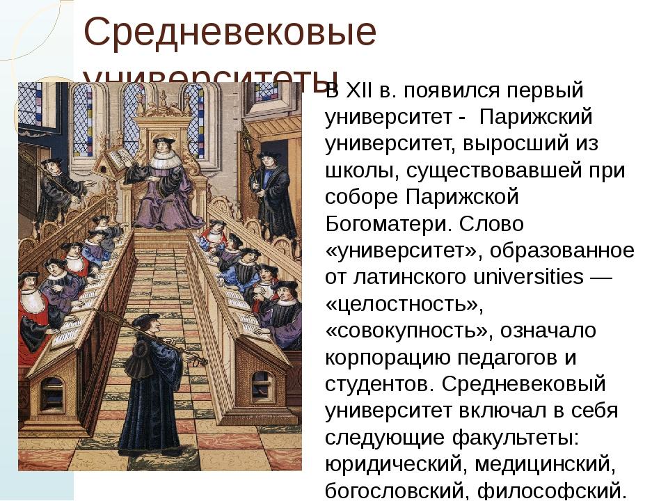 Картинки по теме образование и философия, открыток для