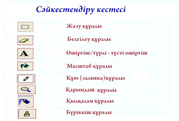 hello_html_m160bfdb1.jpg