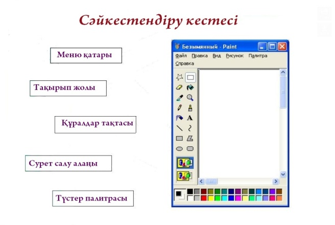 hello_html_m590aa51c.jpg