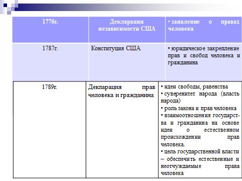 hello_html_m1e200429.png