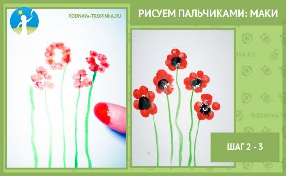 hello_html_14622822.jpg