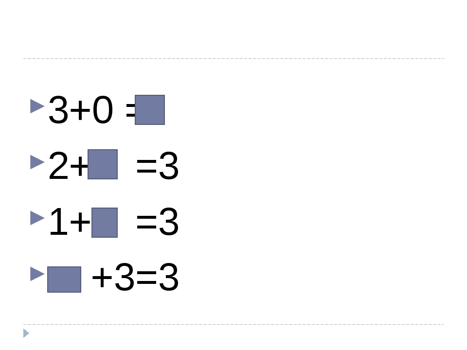 3+0 = 2+ =3 1+ =3 +3=3