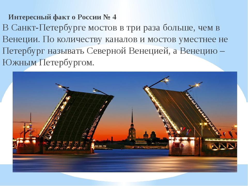 картинки и стихи о мостах условия при