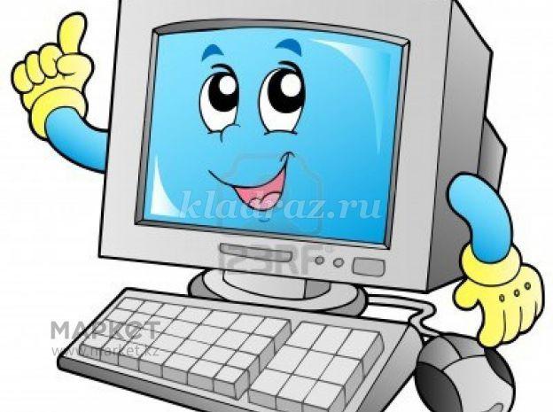 hello_html_m1e110bfa.jpg