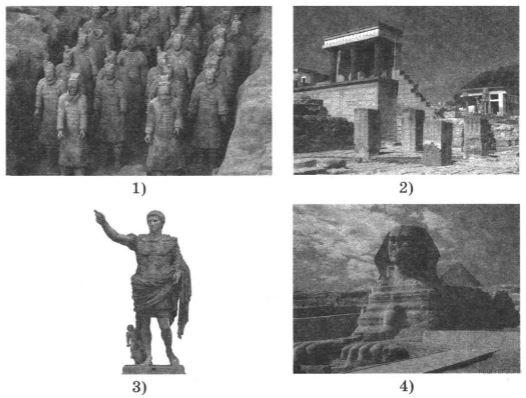 итоговая контрольная работа по истории 5 класс древний рим с ответами