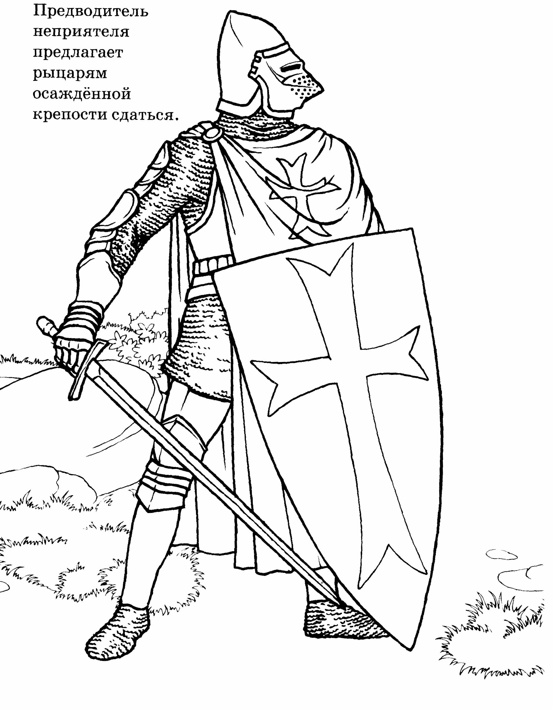 Рисунки средние века