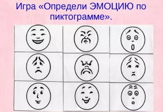 hello_html_m6d98b363.jpg