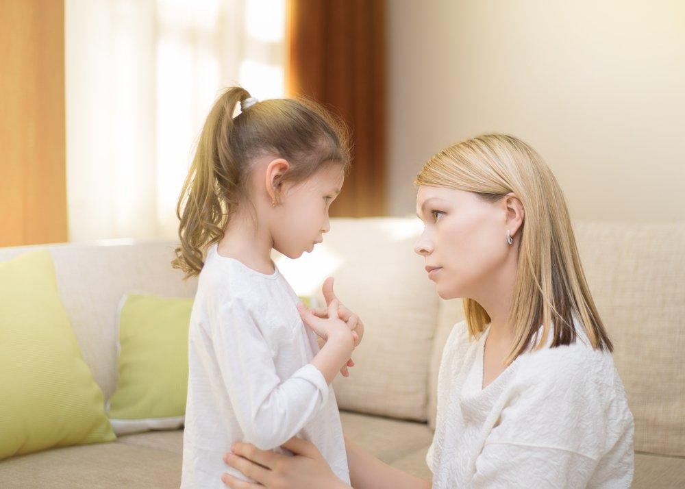 """Консультация для родителей """"Если ребенок обманывает"""""""