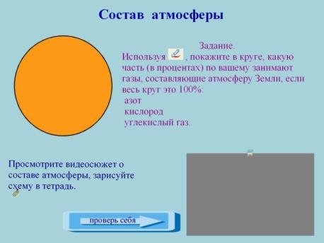 hello_html_3cb756a8.jpg