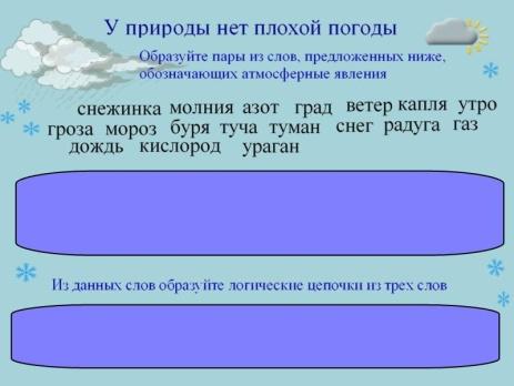 hello_html_7d73113a.jpg