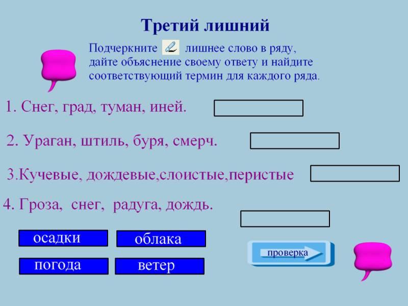 hello_html_m3ff7fc90.jpg