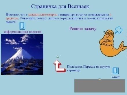 hello_html_m45869b57.jpg