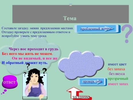 hello_html_m4dc8b918.jpg