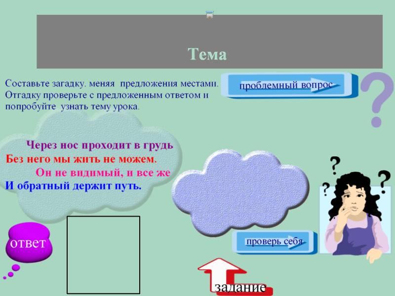 hello_html_m6ad3ca8c.jpg
