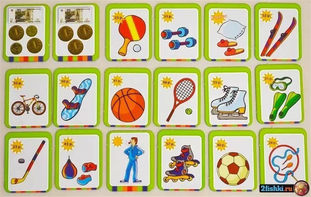 картинки для дидактических игр по физкультуре говорят, как чертовски