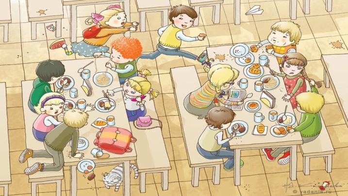 Картинки с плохим поведением за столом