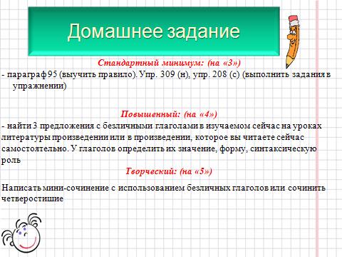 hello_html_720299b3.png