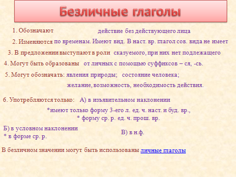 hello_html_m10d26cd1.png