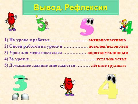 hello_html_m442b5267.png