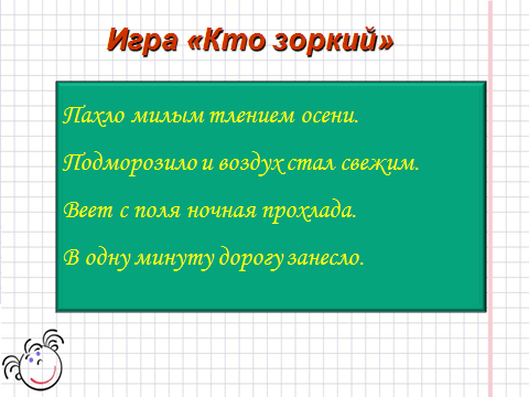 hello_html_m6bfa996b.png
