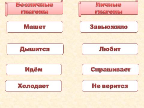 hello_html_m6c5665aa.png