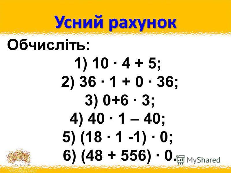 hello_html_m6c0f2e42.jpg