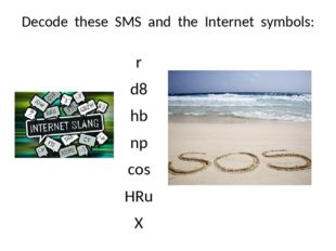 Decode these SMS and the Internet symbols: r d8 hb np cos HRu X