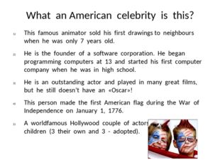 What an American celebrity is this? This famous animator sold his first drawi
