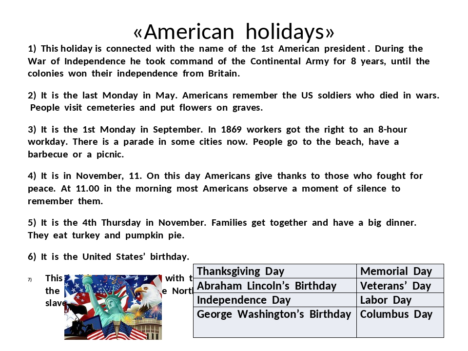 «American holidays» 1) This holiday is connected with the name of the 1st Ame...