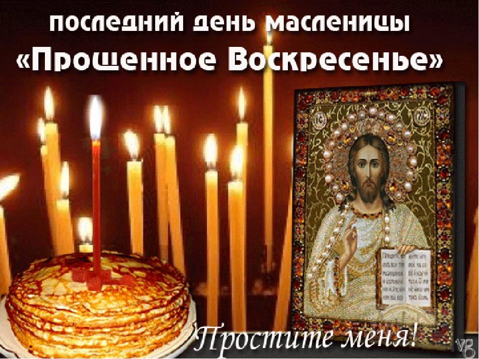 Манеева Наталья Валерьевна, ГБДОУ №18