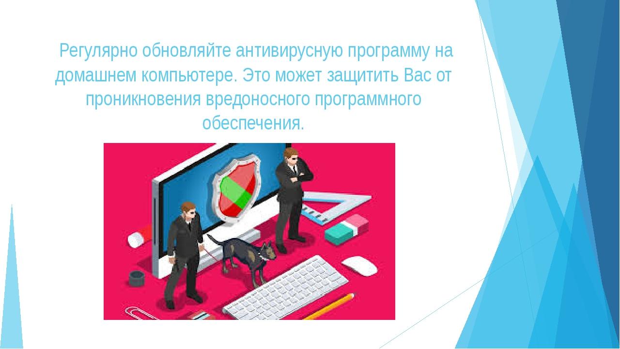 картинки защита прав потребителя в эпоху цифровых технологий них представители внутренних
