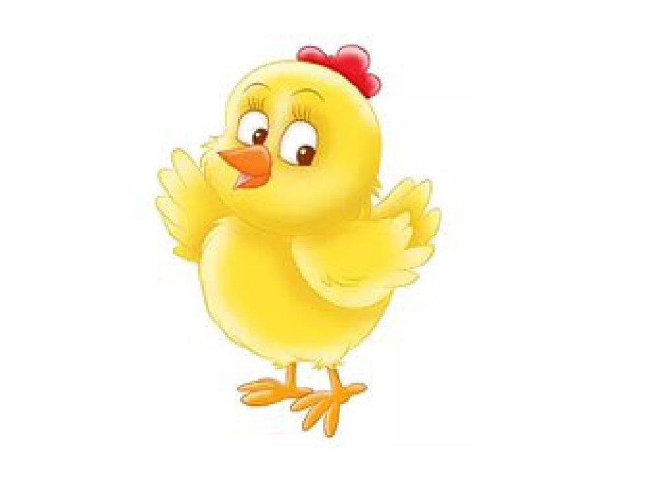 Картинки цыплята для детей нарисованные цветные