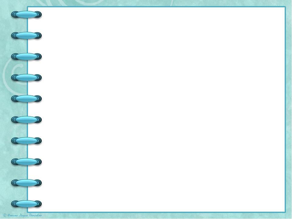 картинки блокнот для повер поинт крепкая, короткая