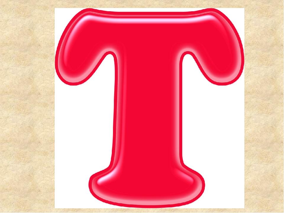 шаблоны букв русского алфавита картинки дизайн