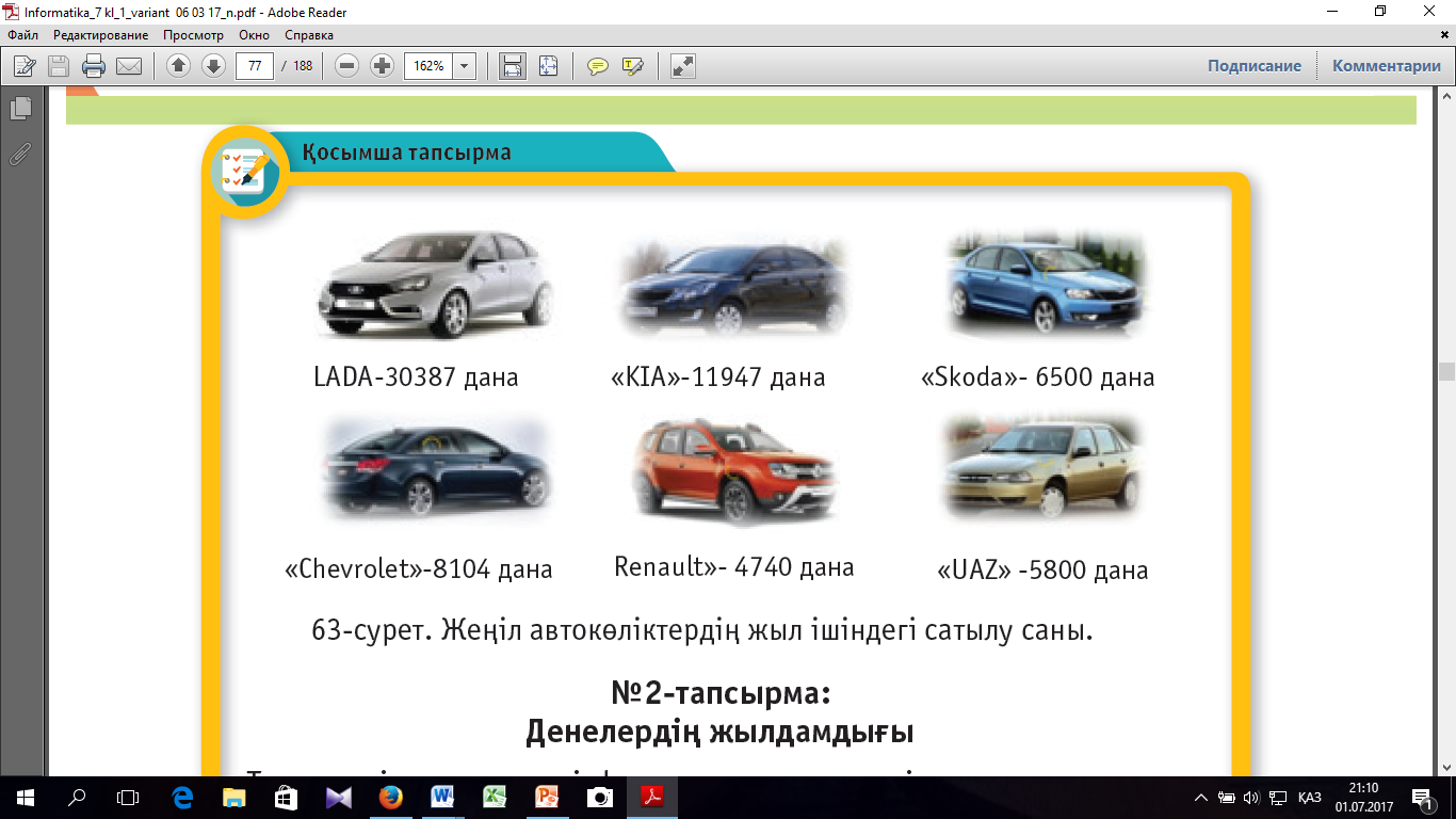 hello_html_m7890f45b.png