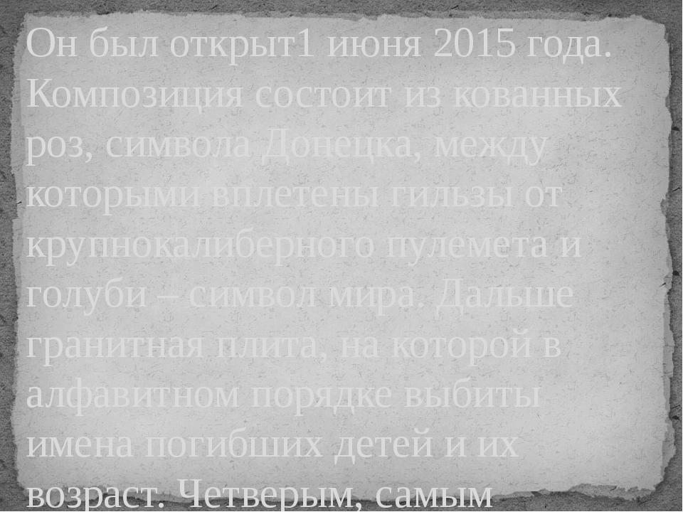 Он был открыт1 июня 2015 года. Композиция состоит из кованных роз, символа До...