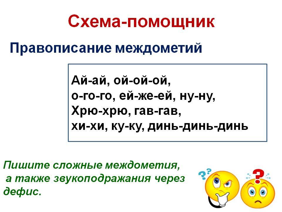 hello_html_1e8a87c2.jpg