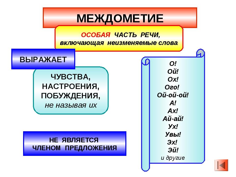 hello_html_c882970.jpg